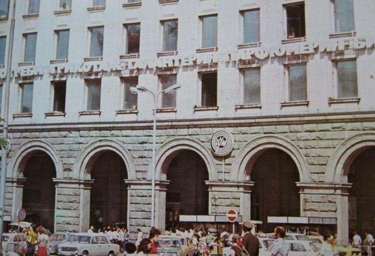 Спомени от соца: Знаете ли кой е първият български мол?