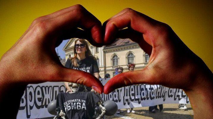 Защо Българите ще страдаме?