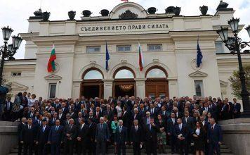"""Изследване на """"Галъп"""": 75% от българите са убедени: """"Съсипаха я тая държава"""""""