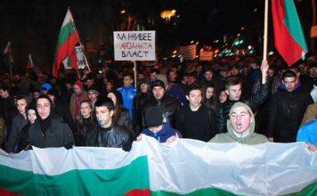 36 града се вдигат на протест срещу наредба на НАП