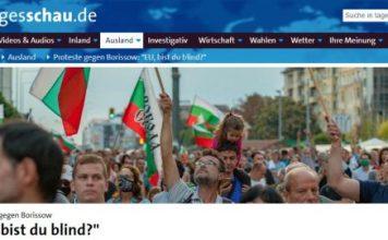 Германската държавна ARD за протестите у нас: ЕС, сляп ли си?
