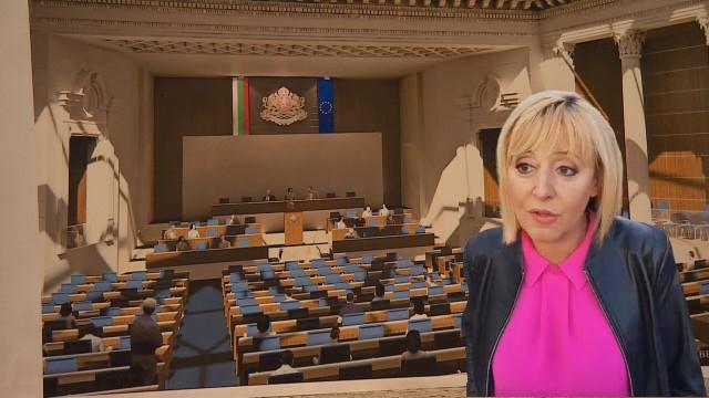 Мая Манолова: Разпознаваме ли депутати си?