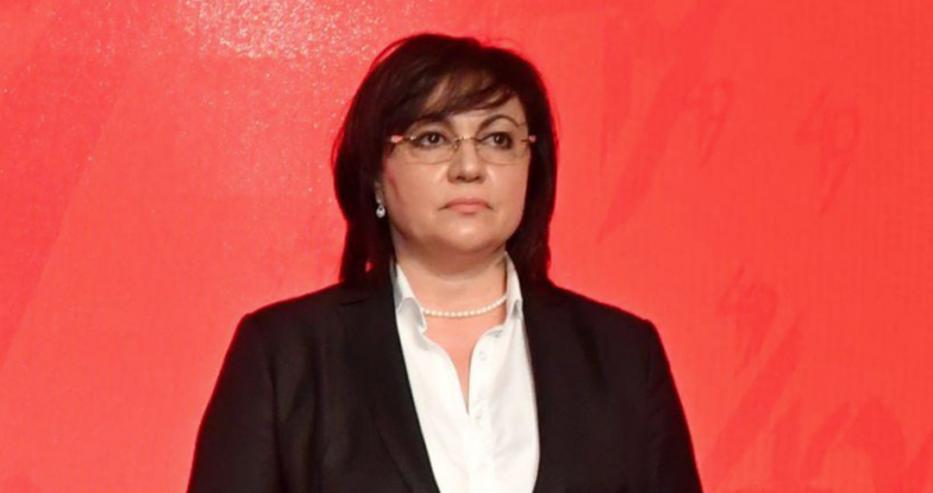 Нинова: Правителството тегли нов заем от 2 млрд. евро