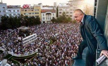 Протестиращи: Да се съберем стотици хиляди на 21-ви пред единственото ни Народно събрание в 17.00 часа