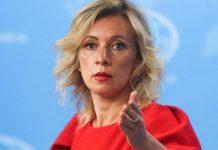 Русия: НАТО разполага нападателни оръжия в България и Румъния срещу нас