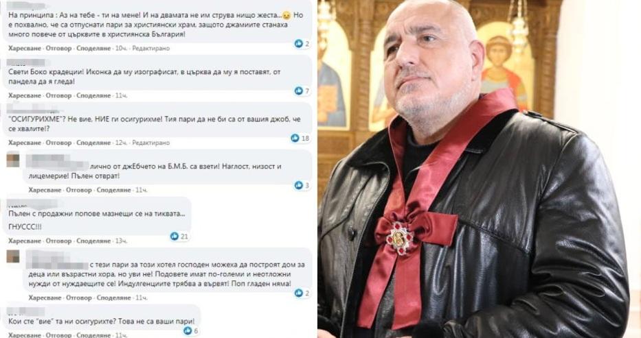 Варненци питат: Колко лични пари е дал Борисов за новия храм, че го награждават? Или е дал нашите пари?