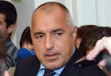 """Разкритията на ОЛАФ за измама с европари се отнасят за договор, сключен от """"Борисов 3"""""""