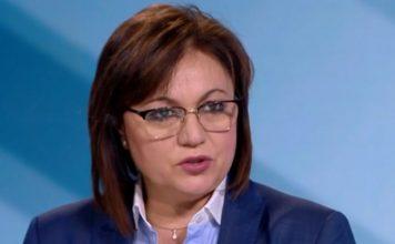 Нинова: За 11 години Борисов разгради държавността и обезсмисли институциите