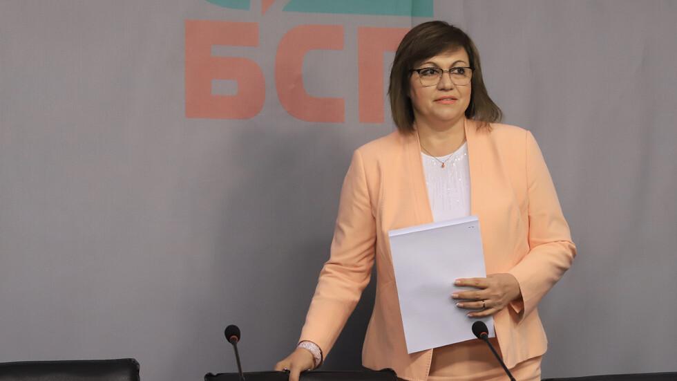 Нинова в клипа на БСП: Ние може да донесем промяна и стабилност в страната, с грижа за хората!