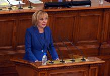 Днес е първото заседание на Комисията по ревизията в парламента