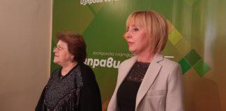 """Мая Манолова: Не е задължително Хаджигенов да е част от парламентарната група на """"Изправи се! Мутри вън!"""""""