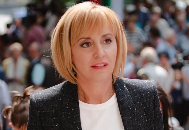 Мая Манолова внесе промени за ограничаване привилегиите на народните представители