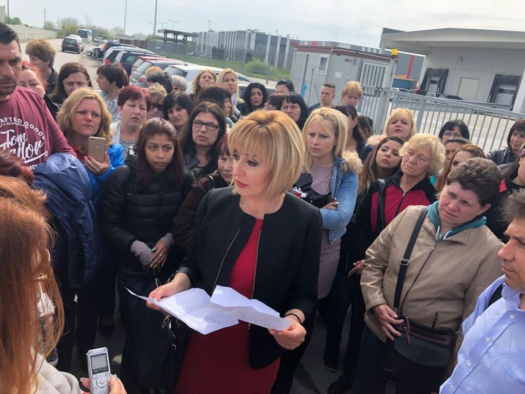 Мая Манолова внесе законопроект за подкрепа на фирмите за 200 млн. лв.