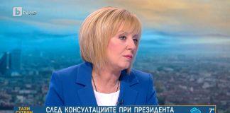 Мая Манолова: Хората искат мнозинство и кабинет на промяната