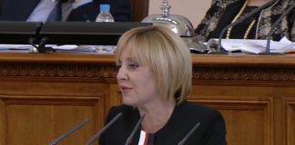 Мая Манолова е председателят на Комисията по ревизията в парламента