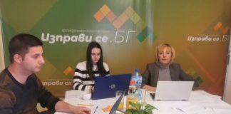 Мая Манолова: Ще предложим мораториум върху решенията на Министерския съвет за концесии