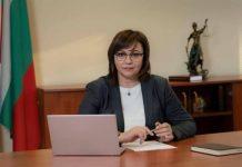 Корнелия Нинова: Имаше нужда от голямата лява коалиция